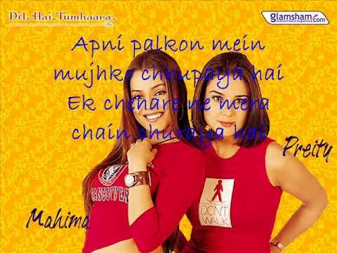 Chaya Hai Jo Dil Pe (Lirik)
