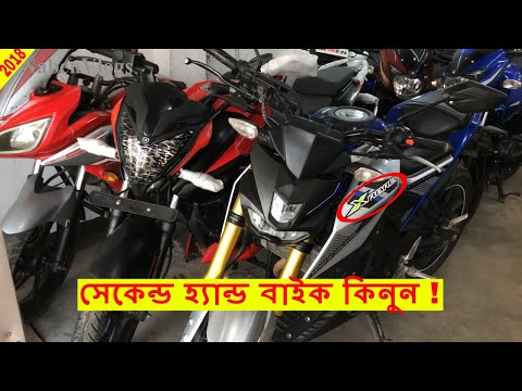 Second Hand Bike Price In Bd 🏍️ Buy Used Bike Cheap Price Mirpur 🔥 Dhaka 2018