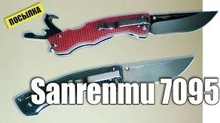 Video Складной нож Sanrenmu 7095 download MP3, 3GP, MP4, WEBM, AVI, FLV November 2018