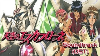 The Vision Escaflowne OST Download