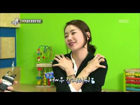 Section TV, So E-hyun #05, 소이현 20130512