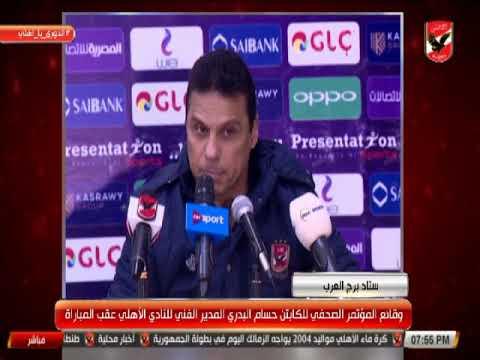"""حسام البدرى فى المؤتمر الصحفى """" انا امتلك بديل عبد الله السعيد واستطيع تغيير خطه اللعب """""""
