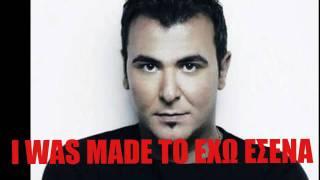 kiss vs αντωνης ρεμος - i was made to εχω εσενα (dj mixpit)