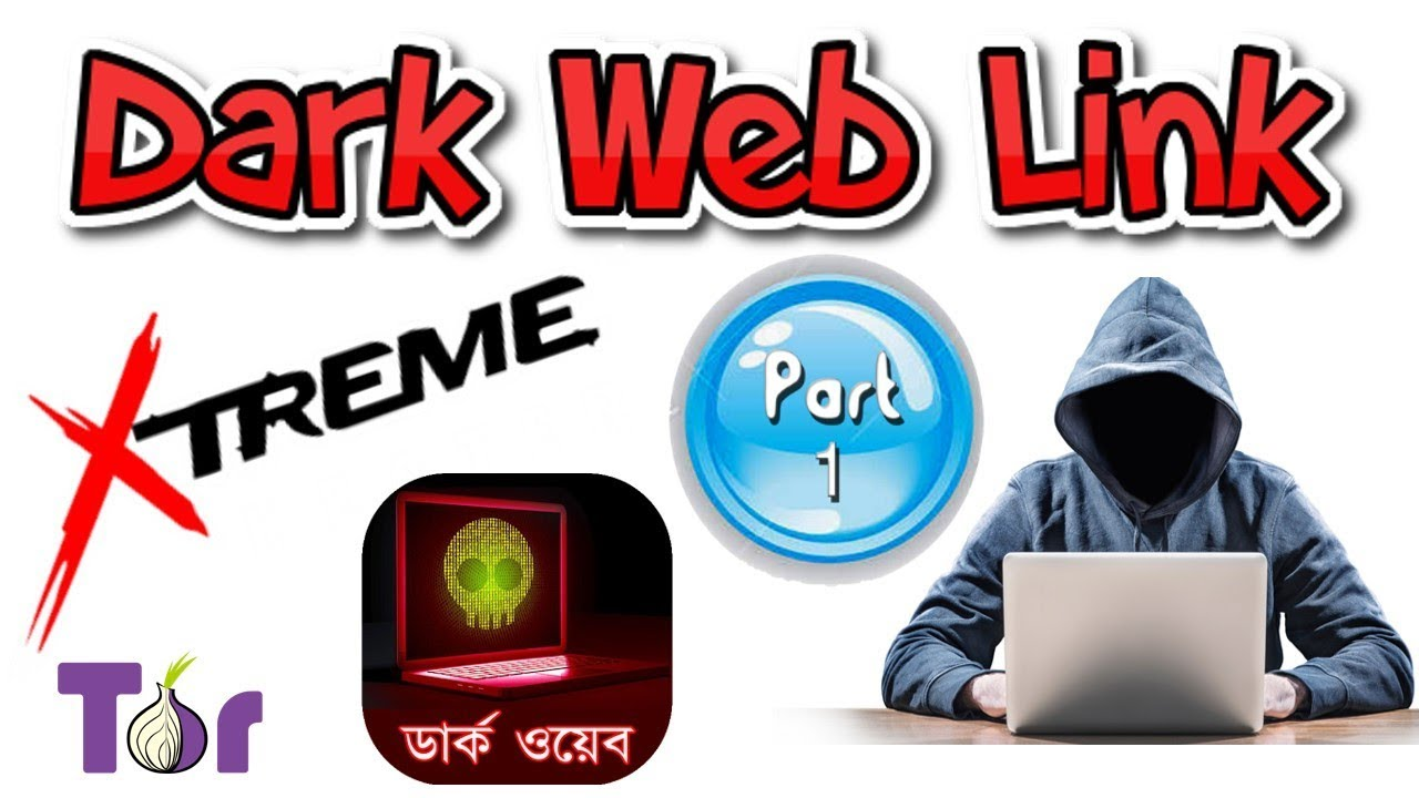 Dark Web Working Links   Many Types Deep Web Links   Part ...