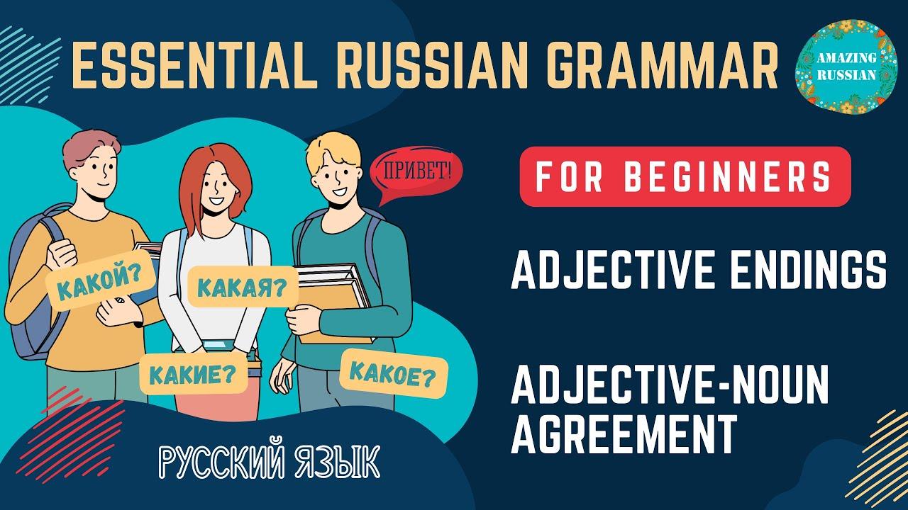 Beginning Russian Adjectives Adjective Noun Agreement Youtube