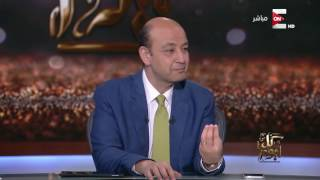 كل يوم - رد أ.د. محمد عفيفي على حرق الناصر صلاح الدين للمكتبات