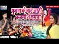 Song   Pujwa Ke Ghat Nahi Kajali Se Kam Ba   Sunil Sanu   New hit
