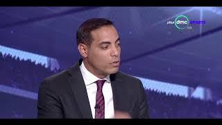 المقصورة - رؤية تحليلية للكابتن / خالد بيبو على أداء النادي الأهلى ونادي الرجاء فى الشوط الأول