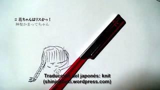 Shinsei Kamattechan - Hana-chan wa risuka! (Español)