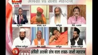 Hemant Karkare is NOT a shaheed, he got shraap from Pragya - Sadhvi Prachi Hate Speech