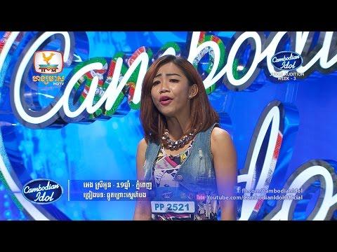 Cambodian Idol | Judge Audition | Week 3 | Eng Srey Oun