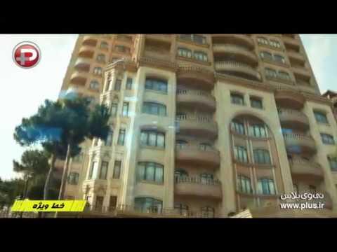 برج های میلیاردرهای نیاوران تهران، متری چقدر برای صاحبان شان آب می خورند؟/برنامه خط ویژه