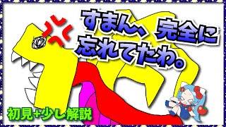 雑談 ないよ ☆チャンネル登録→http://u0u1.net/zPKW ☆Twitter→https://twitter.com/asahi_ts ☆質問箱→https://peing.net/ja/asahi_ts ☆イラスト→https://twitter.com/p.