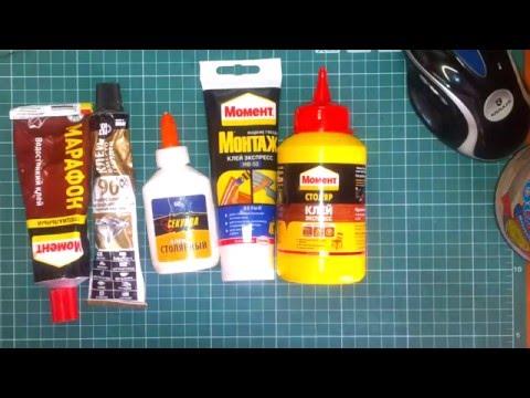 Клей для работы с кожей