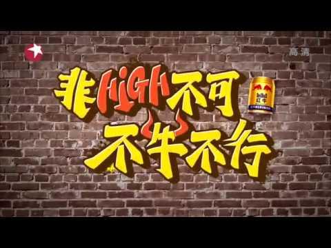 Rare Mr Bean TV Appearance in Shanghai China 2014