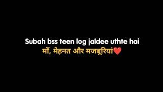 🇮🇳🇮🇳Awara hawa ka jhonka hoon🇮🇳||Motivational song || UPSC || IAS || IPS || IAS MOTIVATION SONG