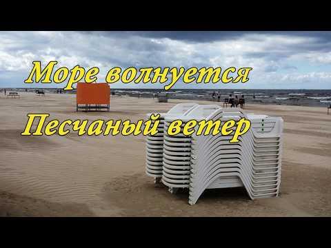 SINOPTIK: Погода в Киеве. Прогноз погоды Киев на неделю