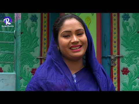 ডাইনি শাশুড়ির অত্যাচার - জীবন বদলে দেয়া একটি শর্টফিল্ম | অনুধাবন | Onudhabon | bangla natok 2020