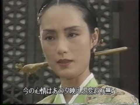 李王殿下と梨本方子