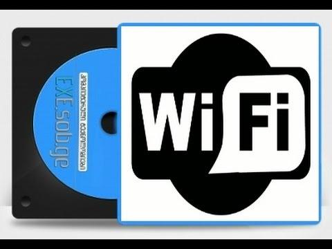 Wi-Fi-ზე პაროლის და სახელის შეცვლა