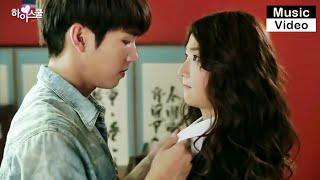 Video [MV] Lel - What my Heart wants to say[ HiSchoolLoveOn] OST Part 2 download MP3, 3GP, MP4, WEBM, AVI, FLV April 2018