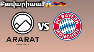 PES ARARAT ARMENIA VS BAYERN MUNICH youtubeAM