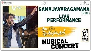 Samajavaragamana Song Live Performance By Sid Sriram @ #AVPLMusicalConcert | Allu Arjun, Thaman
