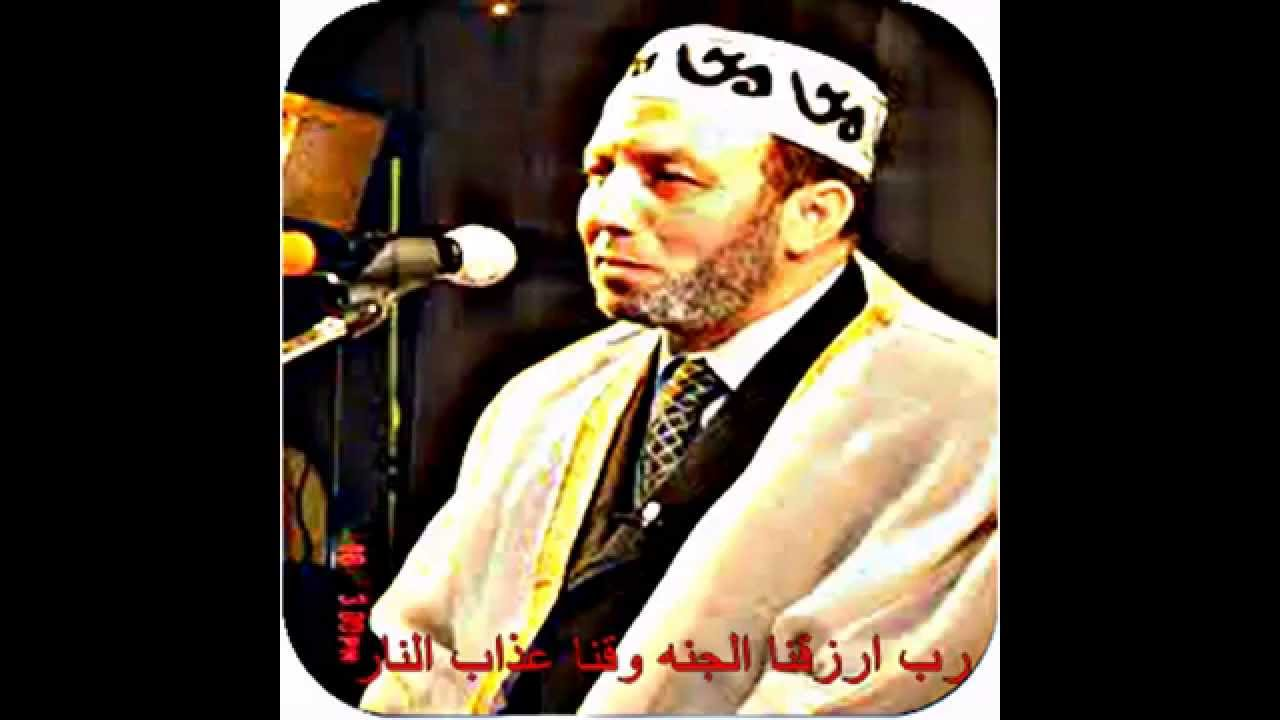 mohamed jebril mp3