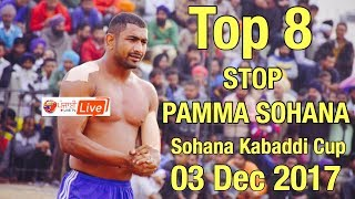 🔵Pamma Sohana Top 8 Stop Sohana (Mohali) Kabaddi Tournament 03 Dec 2017 www.punjabilivetv.com
