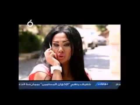 e8a4b8cd25c46  تلفون مكالمة بنت لبنانية - YouTube