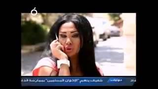 تلفون مكالمة بنت لبنانية