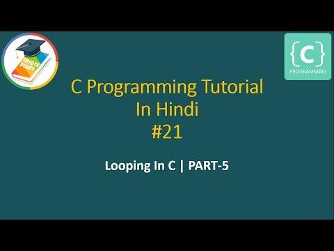 Looping in C - part-5 | C programming tutorial in Hindi thumbnail