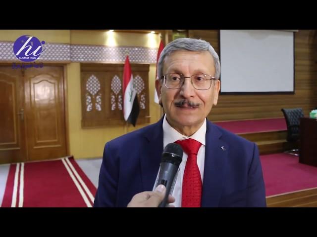 الدكتور كمال البصري / اعادة النظر بلعملية السياسيه والاداره الحكومية