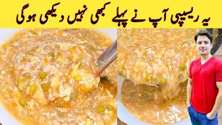 Chicken Hot And Sour Soup Recipe By ijaz Ansari | How To Make Restaurant Style Chicken Soup At Home