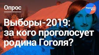 Полтава: за кого проголосуют украинцы на президентских выборах?