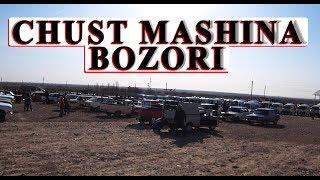 26 MART CHUST MASHINA BOZORI NARXLARI