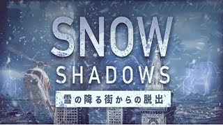SNOW SHADOWS Escape Game Android Gameplay ᴴᴰ