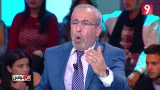 من تونس - الحلقة 9 الجزء الثاني
