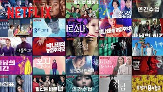 See What's Next Korea 2021 | From 2016 to Now | Netflix
