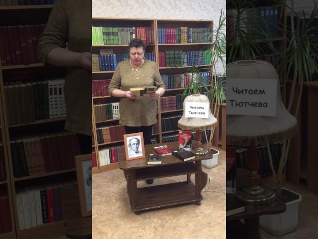 Изображение предпросмотра прочтения – ЛарисаКовалёва читает произведение «Ещё шумел веселый день...» Ф.И.Тютчева