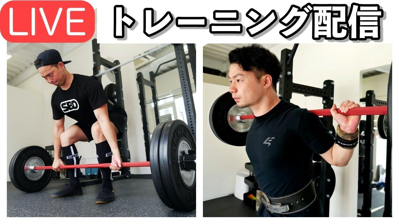 #86 ノリさんとトレーニング配信【ベンチプレス・デットリフト】