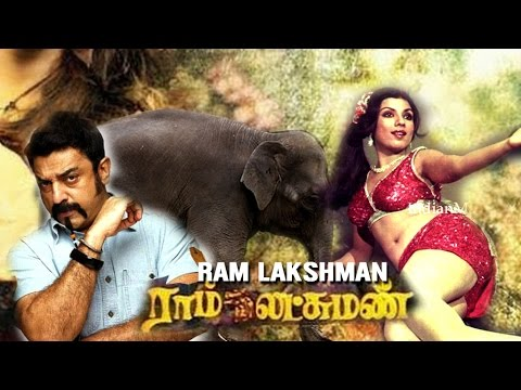 Ram lakshman tamil full movie