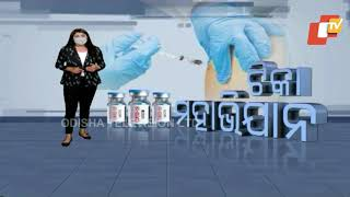 Khabar Jabar | India Administers Record 75 Lakh Vaccine Doses In A Day