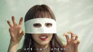 【MV繁中字】 GFriend(여자친구)- sunny summer(여름여름해)