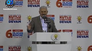 Video Sultanhanı Belediyesi Başbakan Binali Yıldırım'ın Konuşması download MP3, 3GP, MP4, WEBM, AVI, FLV November 2018