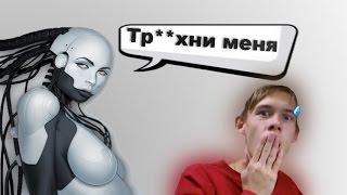 ОНО МЕНЯ ДОМОГАЕТСЯ! - pBot