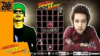 MC-KING VS YK  ชิงชนะเลิศ [Thai Rap Audio Battle V.1]