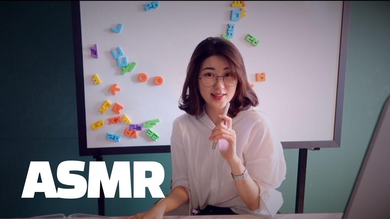 Korean Lesson ASMR [Let's learn the Korean Alphabets!]