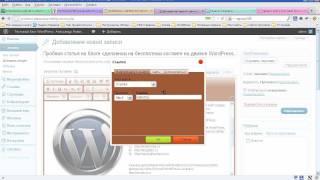 Розширений візуальний редактор для WordPress.