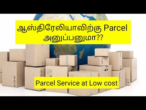 Shipping To Australia From India Within 3 Business Days| CHEAP AND FAST PARCEL DELIVERY